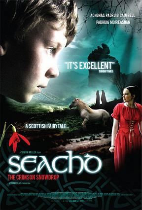 cartaz filme
