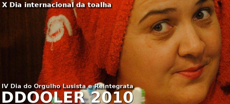 ddooler2010