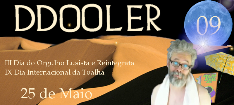 ddooler09