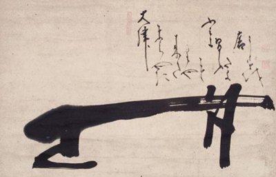 O pau do Zen