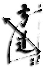 Eihei Kôroku 7