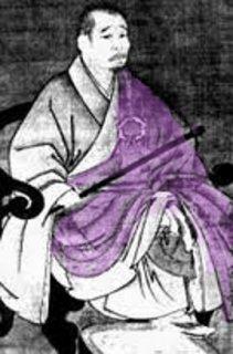 A propósito de me tornar abade de Daitoku-Ji