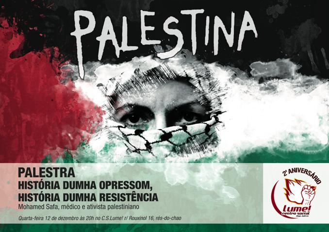 palestina palestra