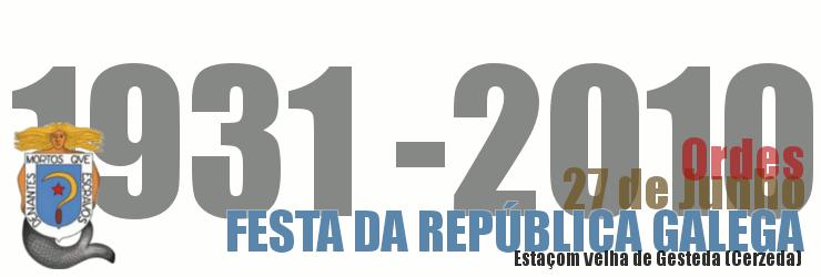 Festa da República Galega
