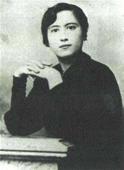 Maria Miramontes Matos